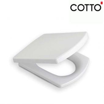 Cotto Rect UF Seat Cover (Tetragon)