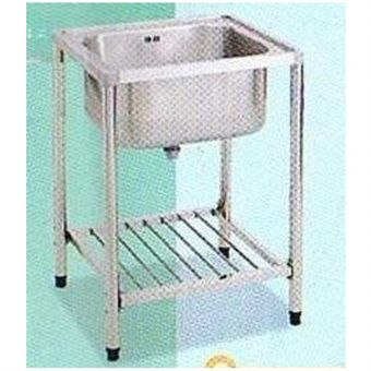 DMHS 054B Sink With Stainless Steel Stand
