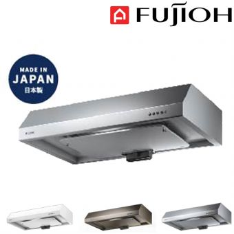 Fujioh FR-FS1890R Slimline Cooker Hood