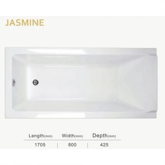 Sovereign Spas Jasmine Inset Bathtub