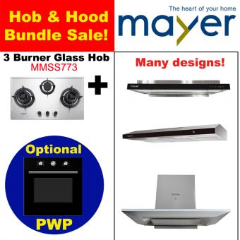 MMSS773 & Hood with optional PWP Oven bundle